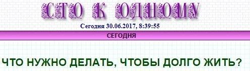 c4ca4238a0b923820dcc509a6f75849b444.jpg
