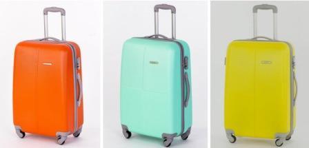 Какие можно составить словосочетания со словом чемодан?