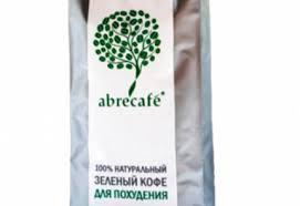 Зелёный кофе для похудения Abrecafe.