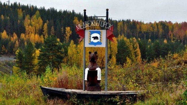 Медвежьегорск и озеро