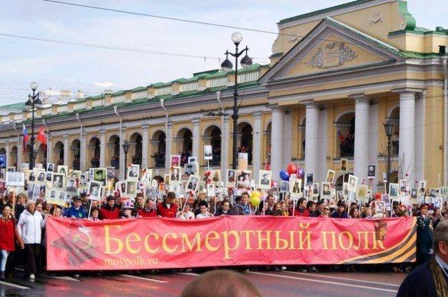Бессмертный полк в Санкт-Петербурге: место сбора
