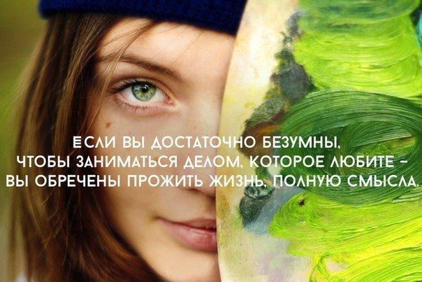 правильный образ вашей жизни
