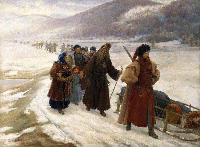 Переселение в Сибирь
