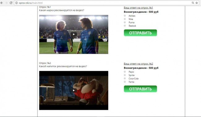 Сайт opros-nik.ru: опросы?