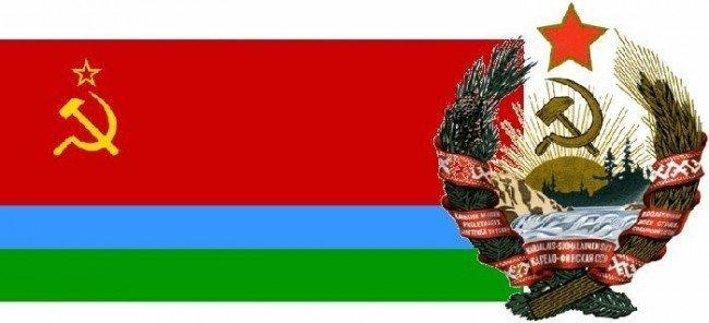 Флаг  и герб Карело- финскай ССР.