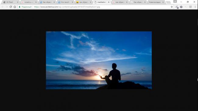 как получить душевное спокойствие