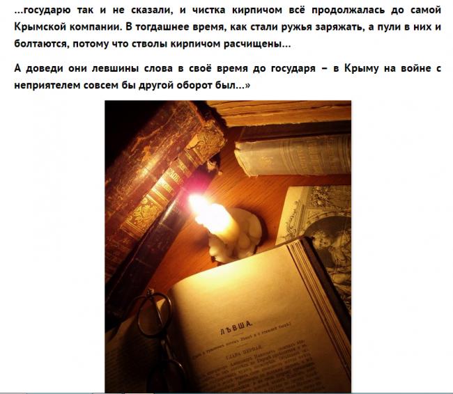 Сочинения Лескова.