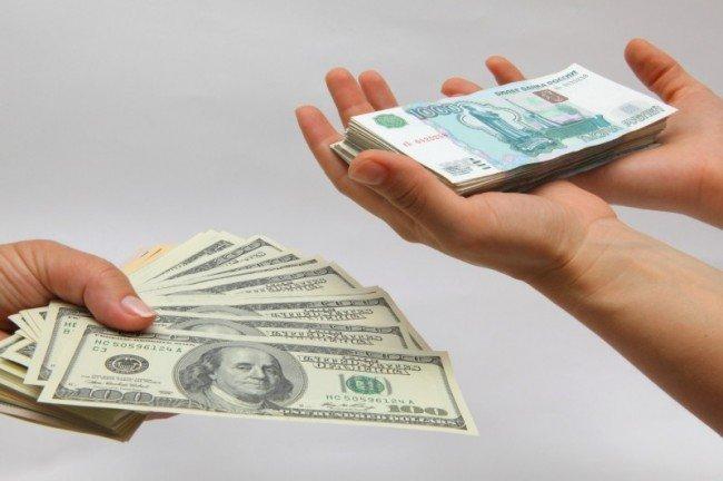 Российская валюта, валюта США