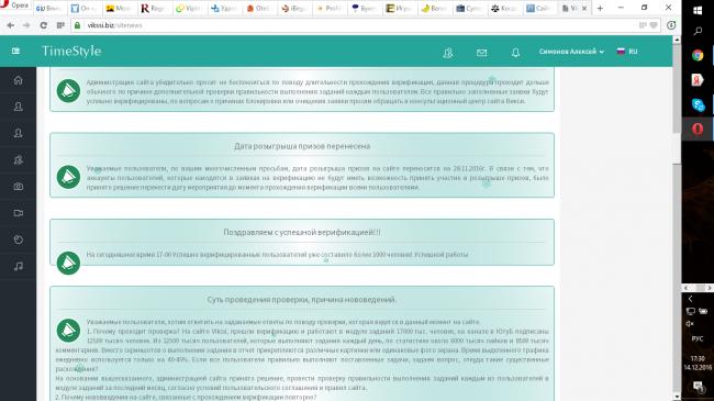 Сайт vikssi.biz, какие отзывы?