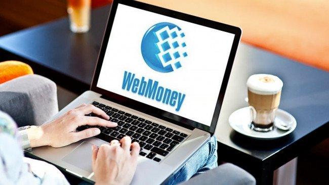 Какие изменения произойдут на ВебМани?