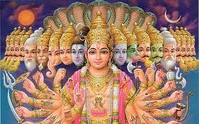 Индийский Бог.