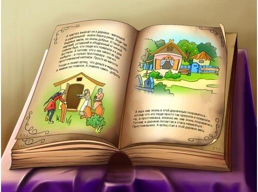 книга и любовь к литературе