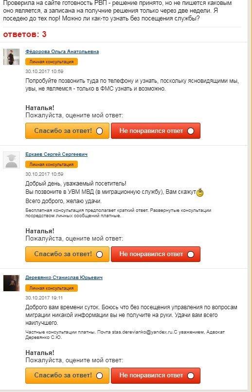 9111.ru какие отзывы
