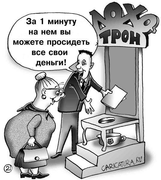 сайт moneycod.ru - лохотрон