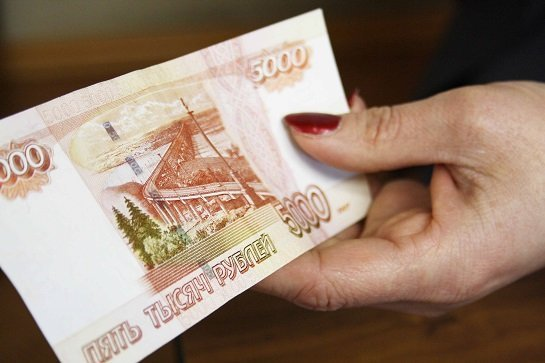 Выплата в 5000 рублей