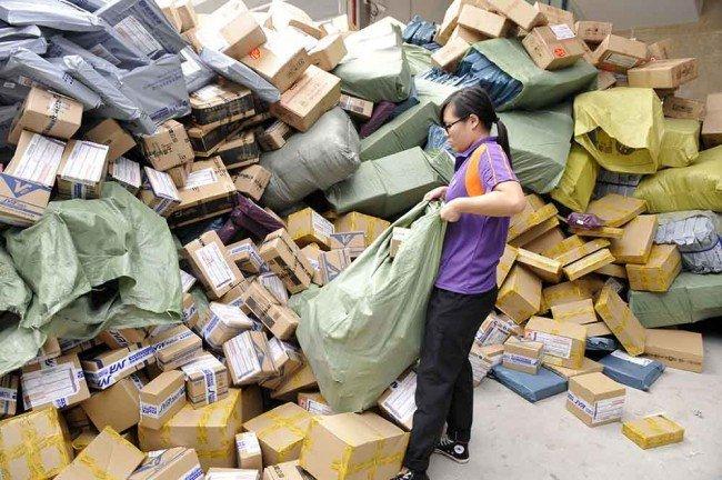Посылки с Китая.