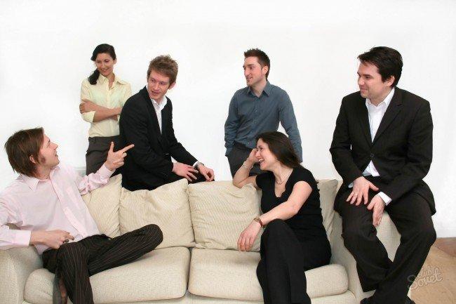 общение с людьми