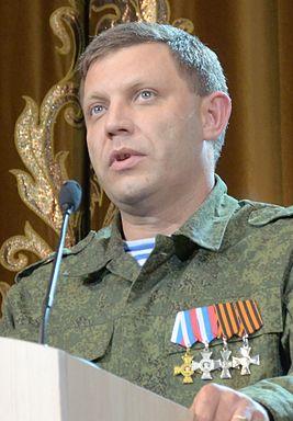 Александ Захарченко