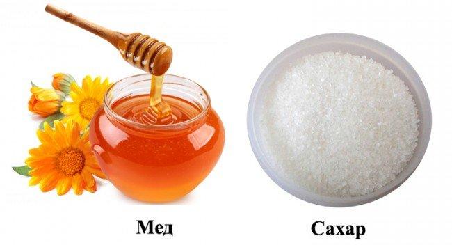 мед или сахар