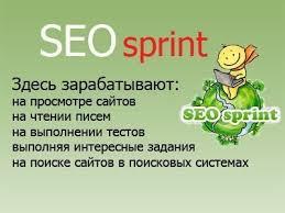 Сеоспринт - сайт-букс