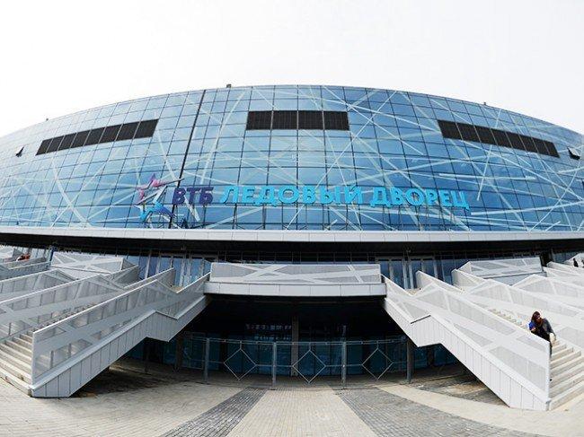 Ледовая арена «ВТБ Ледовый дворец»
