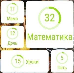 92b4cc2e0a982e2b2813ac53583e9e44.jpg
