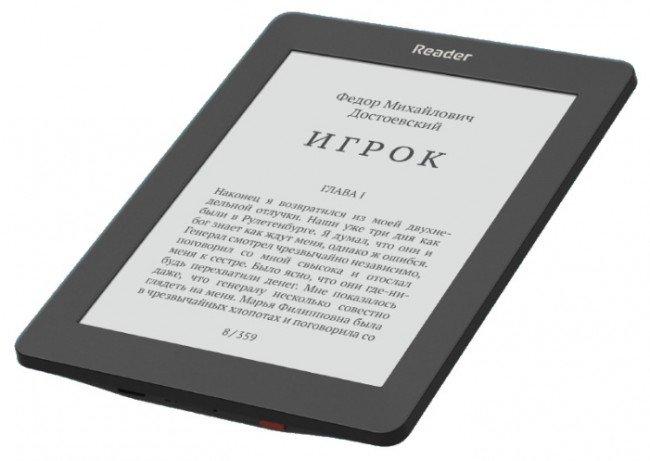 электронные книги: где скачать книгу