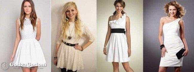 Белый цвет платья