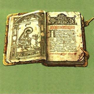 Как называлась книга, которую первопечатник Иван Федоров выпустил в 1564 г.?