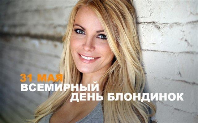 симпатичная блондинка фото