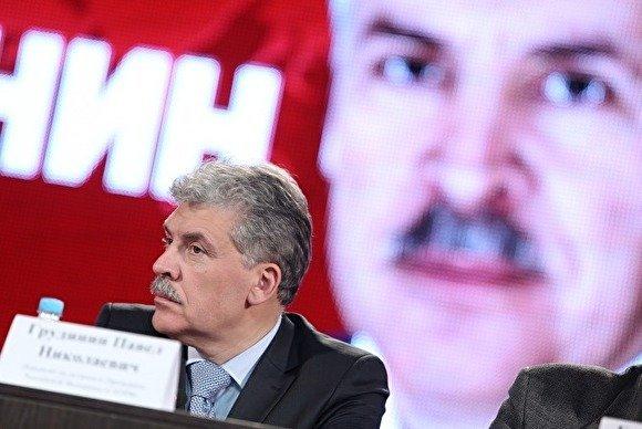 Павел Грудинин - кандидат в президенты