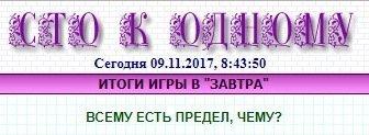a4385fda98a439aede464b18924abaea512.jpg