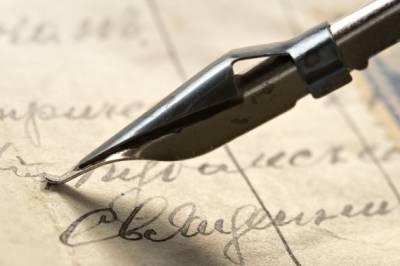 перо и письмо