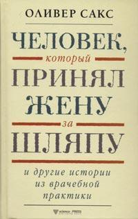 Книга, упомянутая в вопросе.