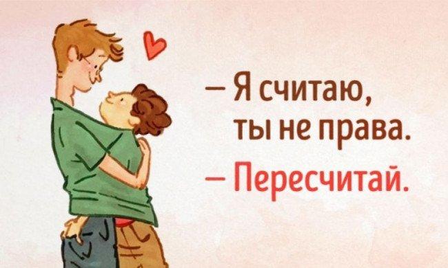 """""""Все семьи счастливы одинаково""""... - как понять высказывание Л. Толстого?"""
