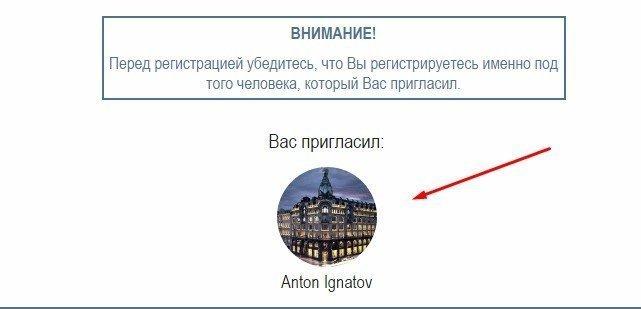 vkonmillion.com, как нас обманывают
