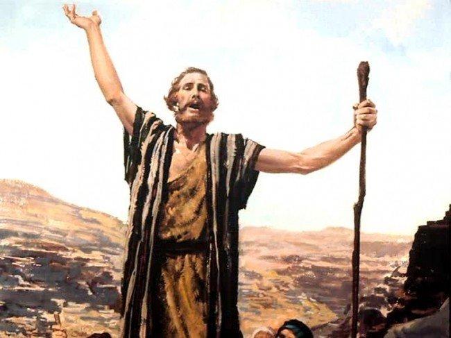 пророк и его речи