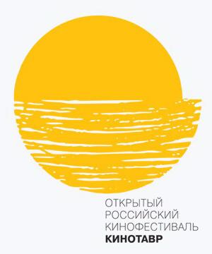 Российский аналог Каннского фестиваля?