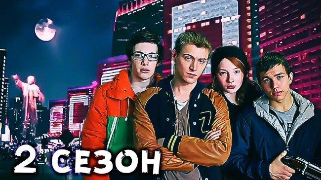 чернобыль 1 сезон