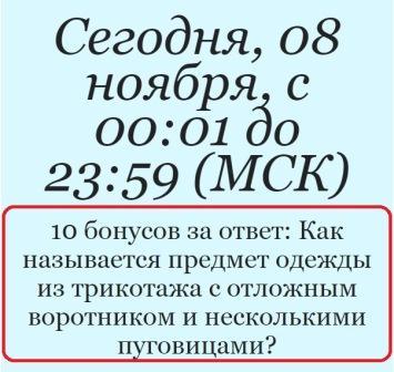 9634715ca7e046cdd0fc857cdc38dcb6344.jpg