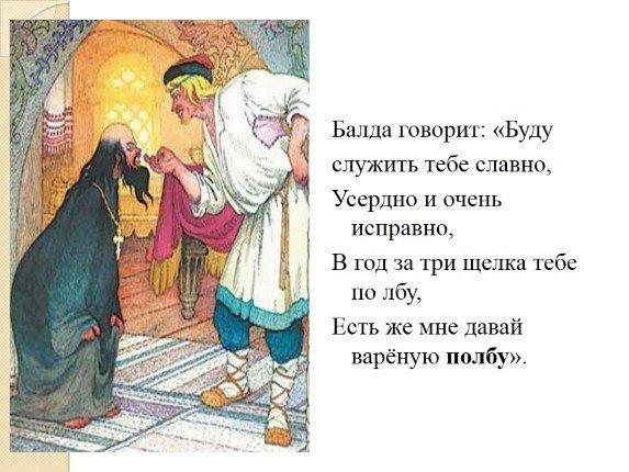 Пример из литературы