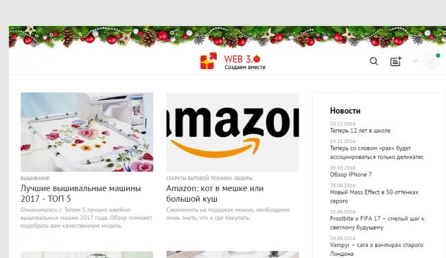 web 3 ru, работа в интернете