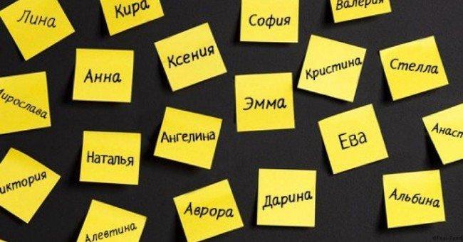 В каком имени: Юлия, Марья, Ульяна, Евгения, Светлана - больше всего слогов?