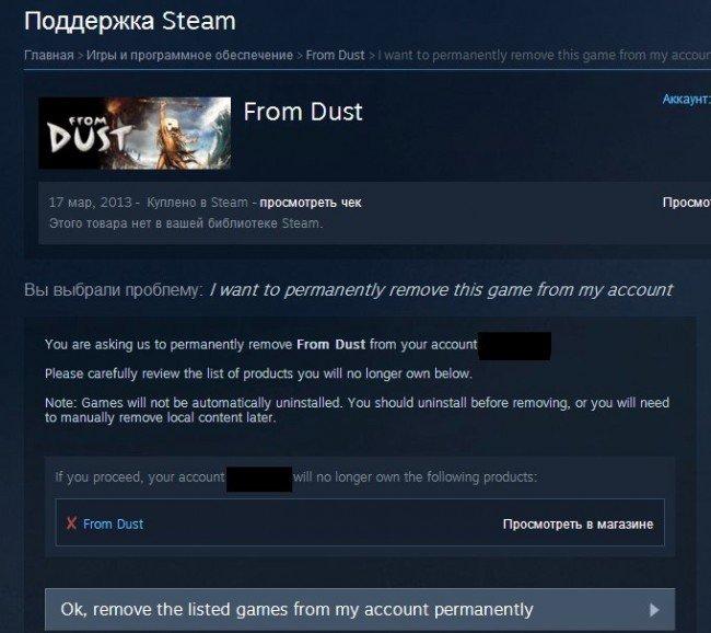 Как изменять язык в Стиме? Как поменять язык в Steam на русский?