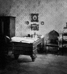 последняя квартира Достоевского