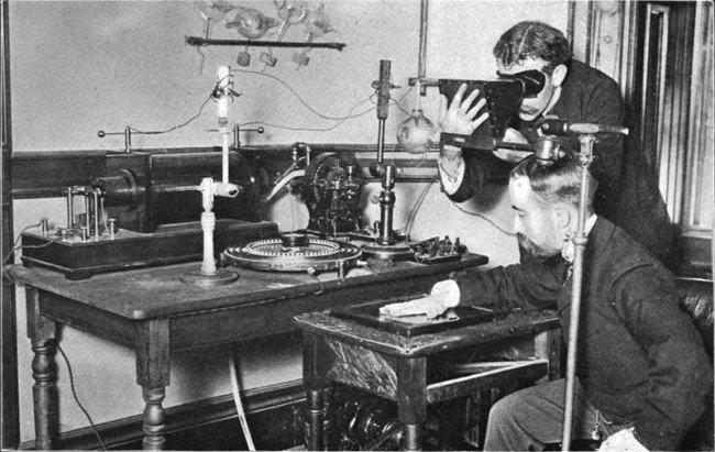 Ученые и разработки