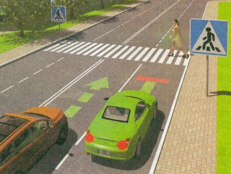 приоритет пешехода