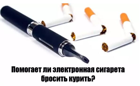 здоровье, Вред, курение, опасность, никотин, электронные сигареты, вред от курения, как бросить курить