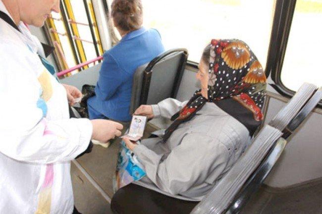 пенсионер льгота транспорт