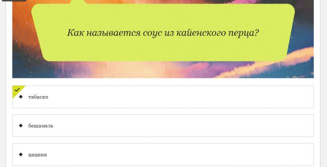 викторина Много.ру